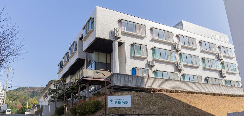洲 コロナ 会 病院 徳 福岡