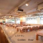 レストラン ゴールデンベアー (金隈病院内 1階)