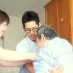 看護と介護